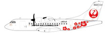 XX2086 | JC Wings 1:200 | ATR 42-600 Japan Air Commuter JA01JC (with stand) |