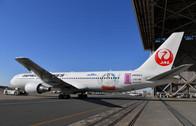 PH04129 | Phoenix 1:400 | Boeing 767-300ER JAL JA622J | is due: May 2017