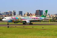 PH04131 | Phoenix 1:400 | Airbus A330-300 EVA Air B-16332, 'Joyful Dream' | is due: May 2017