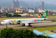 PH04135 | Phoenix 1:400 | Airbus A330-300 Eva Air,'Celebration Flight' B-16333 | is due: July 2017