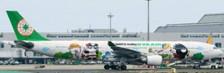 AV4333002 | Aviation 400 1:400 | Airbus A330-300 EVA Air B-16331, 'Bad Badtz-Maru' (with stand)
