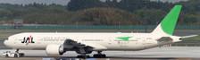 EAG200032B | Eagle 1:200 | Boeing 777-300ER JAL JA731J, 'Sky Eco' | is due: September 2017