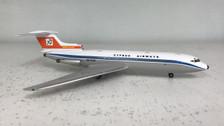 SC338 | Sky Classics 1:200 | HS121 Trident 2 Cyprus Airways 5B-DAB