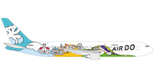 531016 | Herpa Wings 1:500 | Boeing 767-300 Air Do JA602A, 'Bear Do Hokkaido Jet'