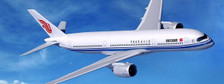 XX2063 | JC Wings 1:200 | Airbus A350-900 Air China (with stand) | is due: January 2018