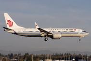 PH411438 | Phoenix 1:400 | Boeing 737-8MAX Air China B-1397  | is due: January 2018