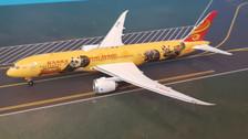 XX4033 | JC Wings 1:400 | Boeing 787-9 Hainan Airlines B-1343, 'Kung Fu Panda 4'