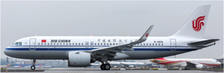 XX2070 | JC Wings 1:200 | Airbus A320neo Air China B-8891 (with stand) | is due: February 2018