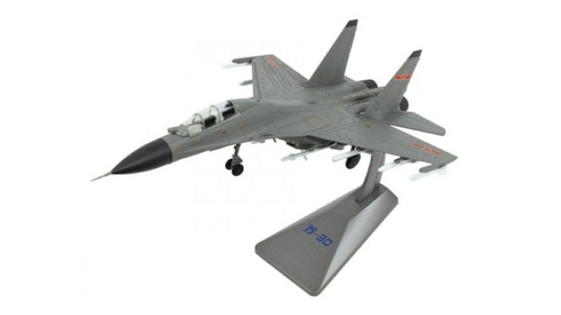 AF1-0128 | Air Force 1 1:72 | Su-30MKK Chinese Air Force - Aviation