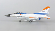 WA22116 | World Aircraft Collection 1:200 | Mitsubishi F-2A JASDF 63-8502, Prototype 2, ADTW | is due: February 2018