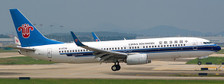 XX4052 | JC Wings 1:400 | Boeing 737-800 China Southern B-5738 | is due: April 2018