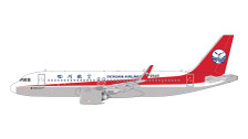 GJCSC1716 | Gemini Jets 1:400 1:400 | Airbus A320neo Sichuan Airlines B-8949 | is due: April 2018