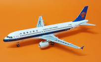 IF320CZ01 | InFlight200 1:200 | Airbus A320 China Southern B-9930 (wingtip fences, with stand)