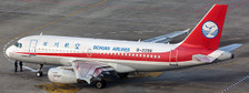 XX4415 | JC Wings 1:400 | Airbus A319 Sichuan Airlines B-2298 | is due: May 2018