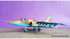 MS00022 | 1:72 | Su-25 Georgian Air Force '01', JSC 'TAM' Tbilaviamsheni (die-cast/plastic)