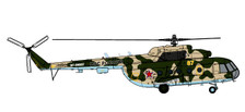 580373 | Herpa Wings 1:72 | Mil Mi-8MT Helicopter Russian AF RF-06057 87, 339th AB, Torzhok (yellow)