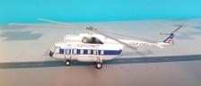 SC379 | Sky Classics 1:200 | Mi-8 Aeroflot CCCP-25852