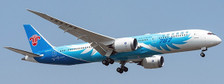 KD4679A | JC Wings 1:400 | Boeing 787-9 China Southern B-1242 (flaps down) | is due: July 2018