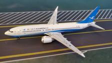 PH11468 | Phoenix 1:400 | Boeing 737 MAX 8 Xiamen Air B-1288