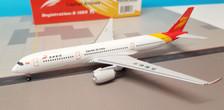 PH11470 | Phoenix 1:400 | Airbus A350-900 Capital Airlines B-1069
