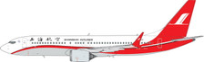 PH11461 | Phoenix 1:400 | Boeing 737-800MAX Shangai Airlines B-1260 | is due: August 2018