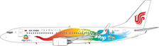 PH11469 | Phoenix 1:400 | Boeing 737-89LWL Air China B-5497,'Beijing Expo 2019'  | is due: August 2018