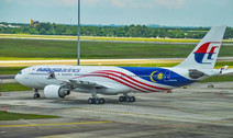 PH04206 | Phoenix 1:400 | Airbus A330-200 Malaysia 9M-MTX, 'Negaraku' | is due: August 2018
