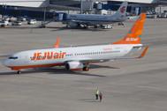 PH04212 | Phoenix 1:400 | Boeing 737-800 Jeju Air HL8062 | is due: September 2018