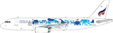 PH11478 | Phoenix 1:400 | Airbus A320 Bangkok Air HS-PPH, 'United for Wildlife' | is due: September 2018