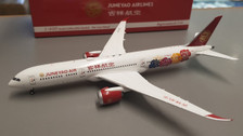 NG55007 | NG Model 1:400 | Boeing 787-9 Juneyao Air B-1115, 'Peony' NEW TOOLING