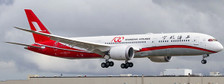 LH4128 | JC Wings 1:400 | Boeing 787-900 Shanghai Airlines B-1111 | is due: November 2018