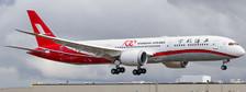 LH4128 | JC Wings 1:400 | Boeing 787-900 Shanghai Airlines B-1111 | is due: November 2018