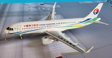 IF320MU003 | InFlight200 1:200 | Airbus A320 China Eastern B-9942, 'Magnificent Qinghai' (with stand)