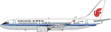 PH11492 | Phoenix 1:400 | Boeing 737-800WL Beijing Airlines B-5486 | is due: November / December 2018