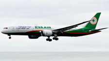 PH04230 | Phoenix 1:400 | Boeing 787-900 EVA Air B-17882, ' 787 Colours' | is due: November / December 2018,