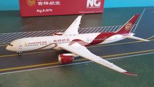 NG55010 | NG Model 1:400 | Boeing 787-9 Juneyao Air B207N