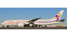 EW4788002   JC Wings 1:400   Boeing 787-8 Hong Kong Jet 2-DEER (flaps up)   is due: April 2019