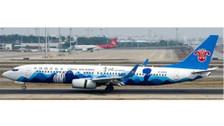 XX4161 | JC Wings 1:400 | Boeing 737-800WL China Southern B-5738,'Guizhou Titles'  | is due: April 2019