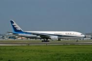 PH04261 | Phoenix 1:400 | Boeing 777-200 ANA JA8197 | is due: May 2019