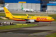 PH04257 | Phoenix 1:400 | Boeing 767-300ER DHL G-DHLG | is due: May 2019