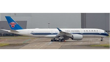 XX2300A | JC Wings 1:200 | Airbus A350-900XWB China Southern B-308T (flaps down with stand) | is due: June 2019