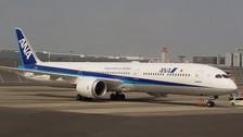 PH404264   Phoenix 1:400   Boeing 787-10 ANA All Nipon Airways JA900A    is due: July 2019