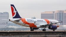 PH404268 | Phoenix 1:400 | Airbus A320 Air Macau B-MCI,'Historic Macau' | is due: July 2019