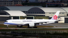 PH404271 | Phoenix 1:400 | Airbus A350-900 China Airlines B-18916 | is due: July 2019