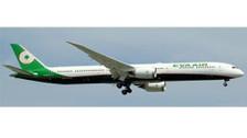 ALB4EVA08 | JC Wings 1:400 | Boeing 787-10 Eva Air B-17801 | is due: August 2019