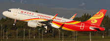 LH2217   JC Wings 1:200   Airbus A320 Hong Kong Airlines B-LPO   is due: August 2019