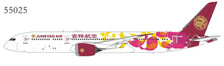 NG55025 | NG Model 1:400 | Boeing 787-9 Juneyao Airlines B-2001 | is due: September 2019
