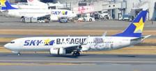 PH4291 | Phoenix 1:400 | Boeing 737-800WL ,'B league' Skymark Airlines JA73NY | is due: October 2019