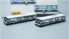 FWAA2003 | Miscellaneous 1:200 | Airport Accessories - 2 Piece British Airways Landor Buses | is due: October 2019