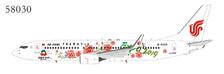NG58030 | NG Model 1:400 | Boeing 737-800W Air China B-5425,'Expo 2019' | is due: November 2019